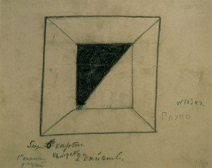 h.malevich.drawing
